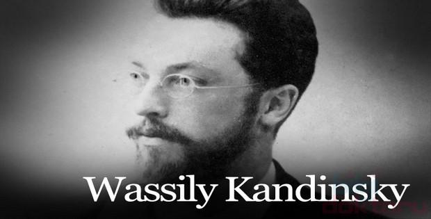 Wassily Kandinsky Kimdir Neden Google Doodle Oldu