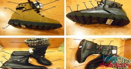 zehirli-ayakkabilarin-resmi